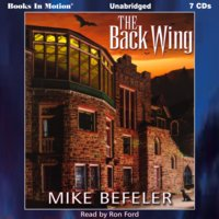 The Back Wing - Mike Befeler